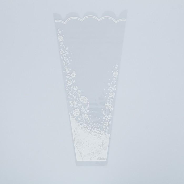 """Пакет для цветов конус """"Прованс"""", 24 х 50 см"""