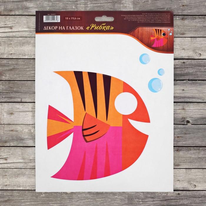 """Декор на глазок """"Рыбка"""", 18,2 х 19,6 см"""