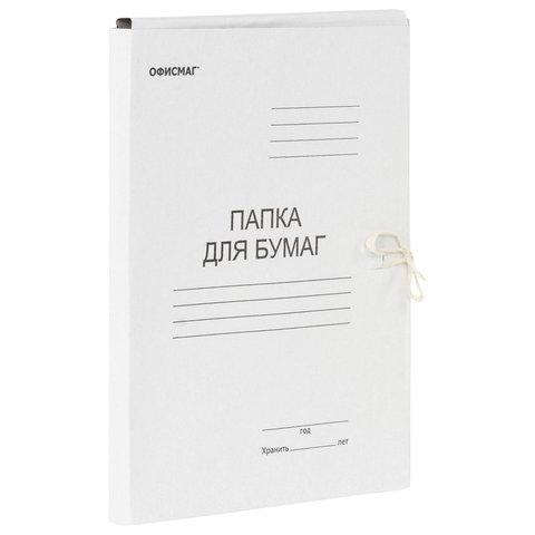Папка для бумаг с завязками картонная ОФИСМАГ, гарантированная плотность 220 г/м2, до 200 листов, 127817