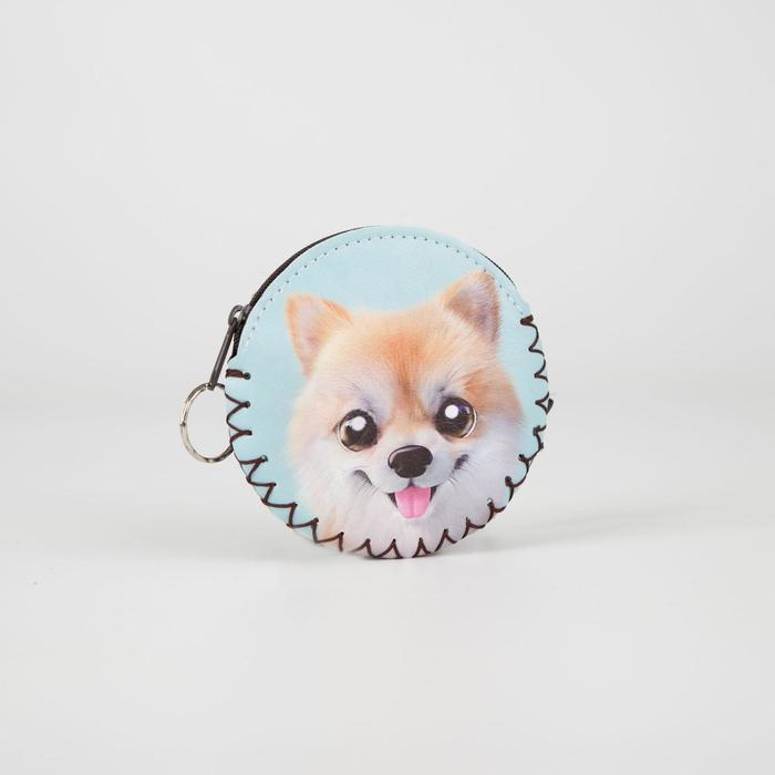 Монетница-брелок, отдел на молнии, цвет голубой, «Собака»