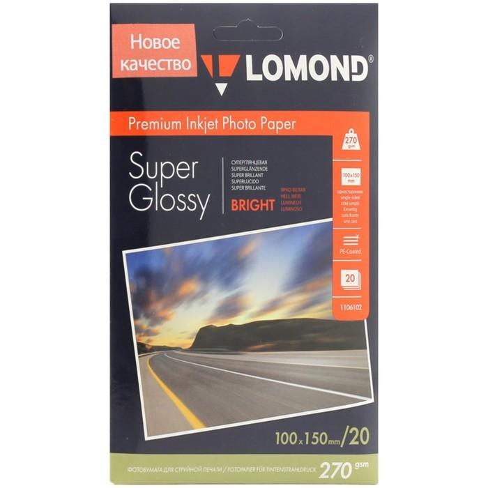 Фотобумага LOMOND 1106102 для струйной печати 10х15 (А6), 270 г/м?, 20 листов