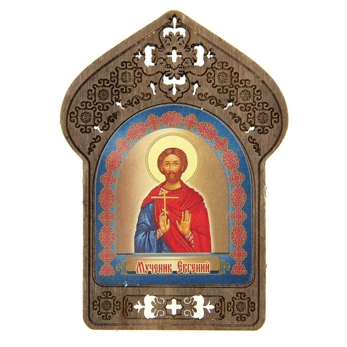 """Именная икона """"Мученик Евгений"""", покровительствует Евгениям"""