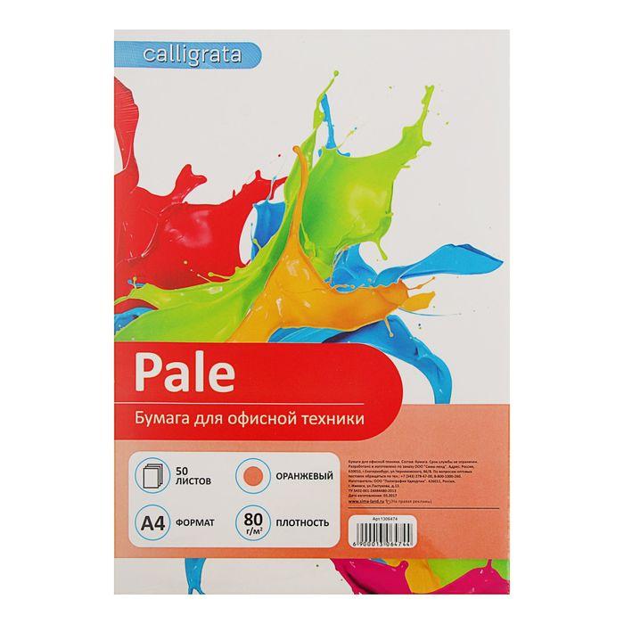 Бумага цветная А4, 50 листов Calligrata Пастель, оранжевая, 80 г/м?