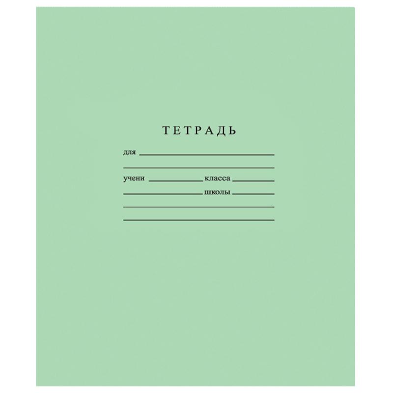 Тетрадь 12л., клетка Мировые тетради