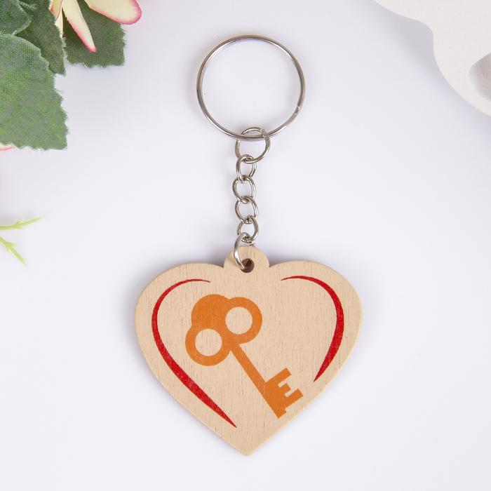 """Брелок дерево """"Ключ к сердцу"""" МИКС 4,9х4,5 см"""