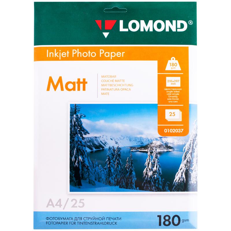 Фотобумага А4 для стр. принтеров Lomond, 180г/м2 (25л) мат.одн.