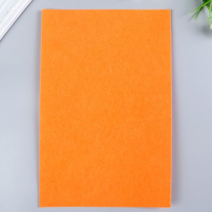 Фетр  полужесткий  1 мм 20х30 см  апельсин МИКС