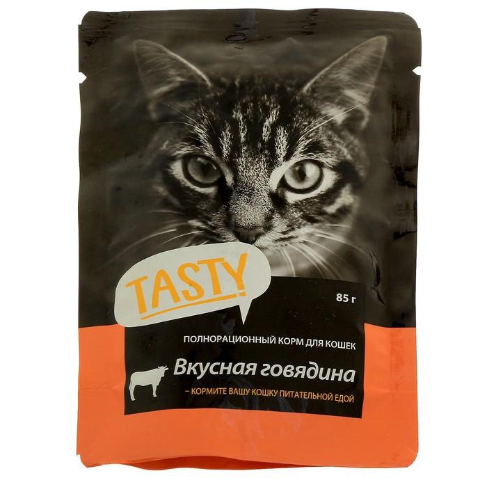 Влажный корм Tasty для кошек,говядина в желе, пауч, 85 г