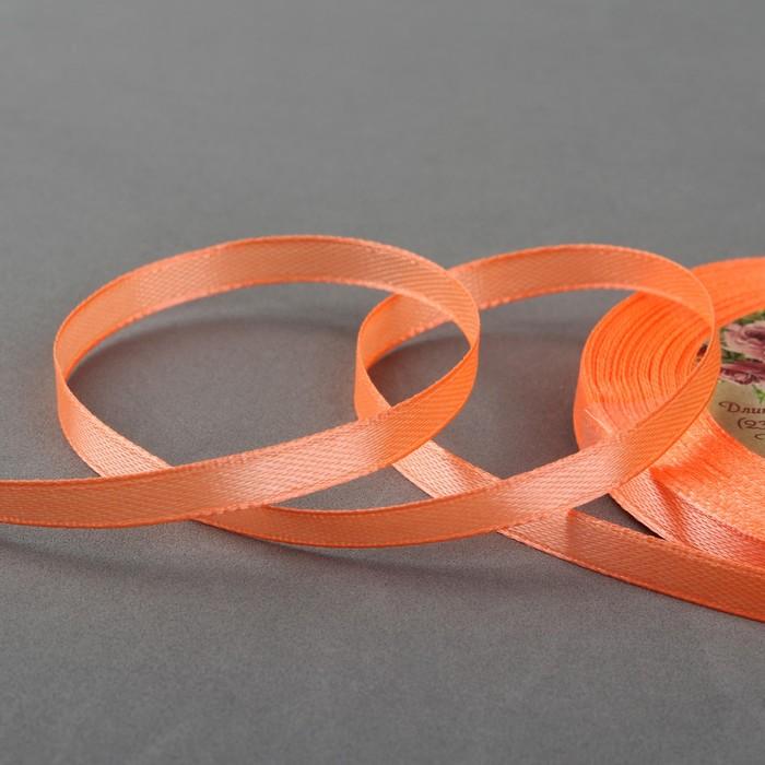 Лента атласная, 6 мм ? 23 ± 1 м, цвет оранжевый №22