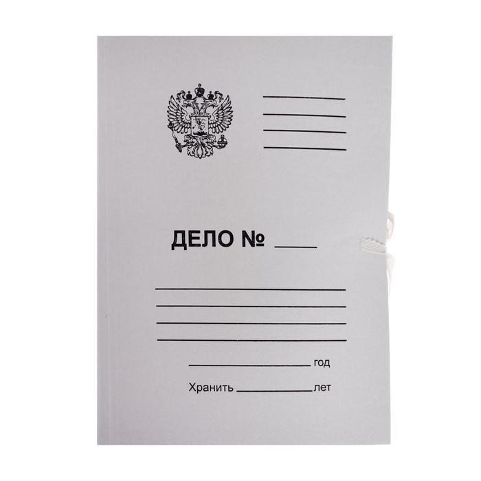 Папка для бумаг с завязками Calligrata, Герб России, картон немелов,300г/м2, до 200л, бел