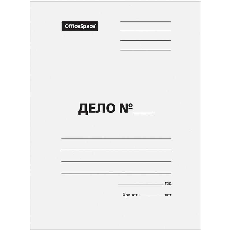 """Папка-обложка OfficeSpace """"Дело"""", картон немелованный, 320г/м2, белый, до 200л."""