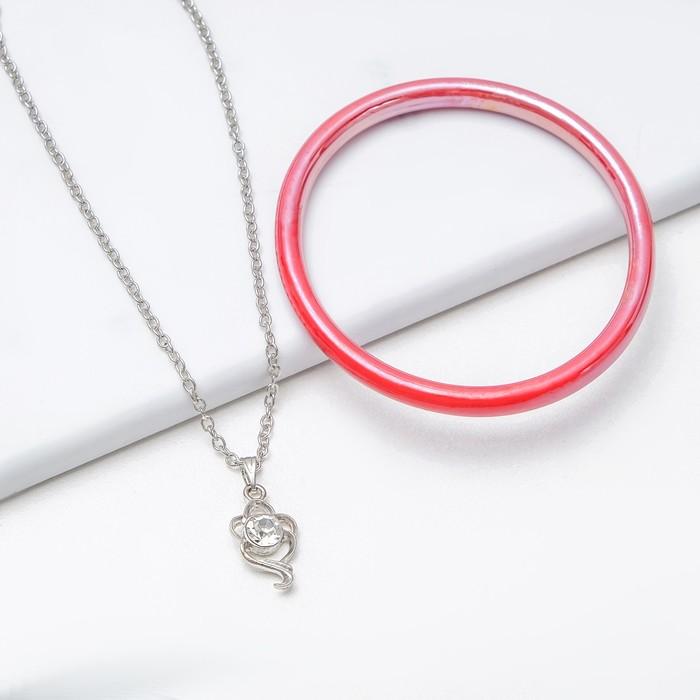 "Гарнитур 2 предмета: кулон, браслет ""Каролина"" сияние, цвет МИКС, 40см"