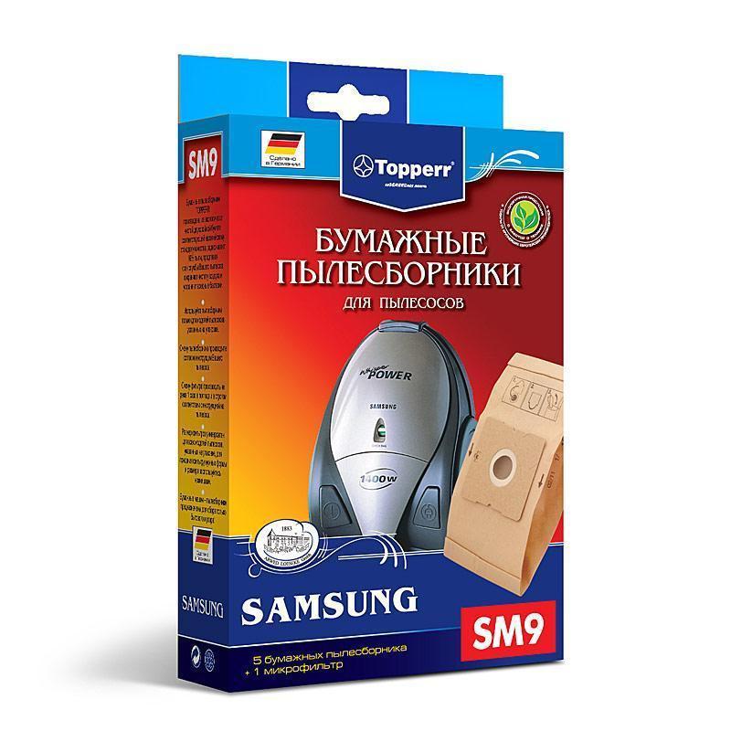 Пылесборник бумажный для пылесосов Topperr SM 9(5 шт.в ед.)