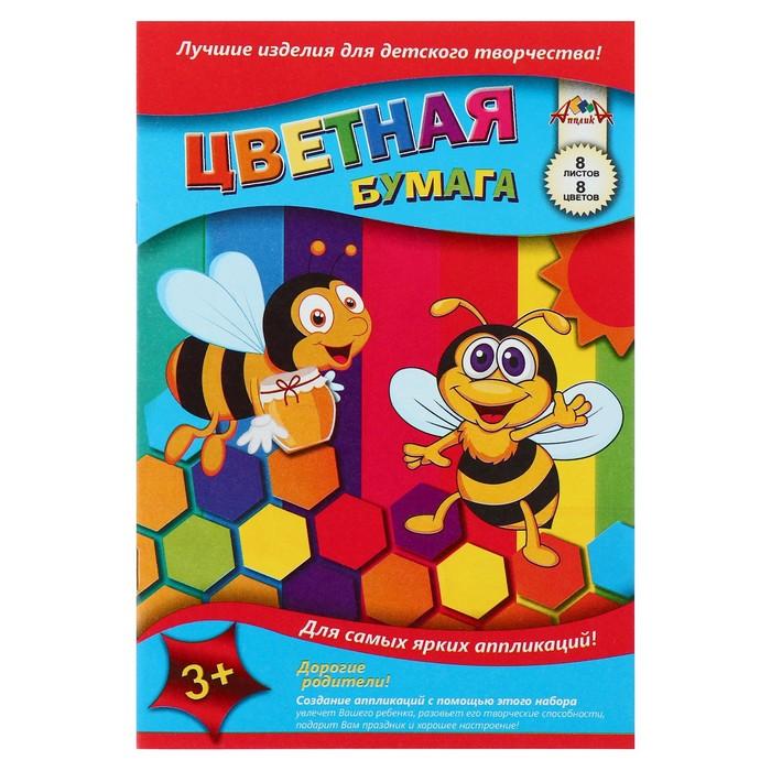 Бумага цветная А5, 8 листов, 8 цветов «Пчелки-подружки» блок офсет 50 г/м2
