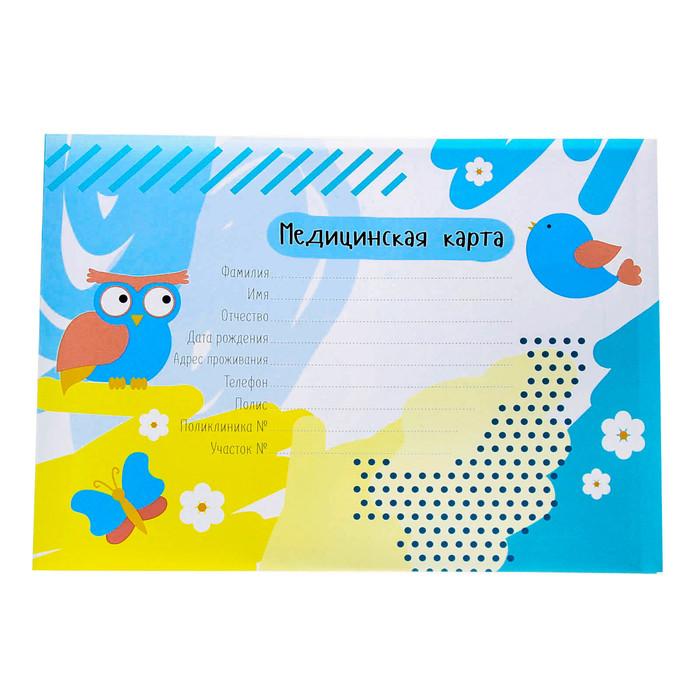 """Обложка для медицинской карты """"Сова"""""""