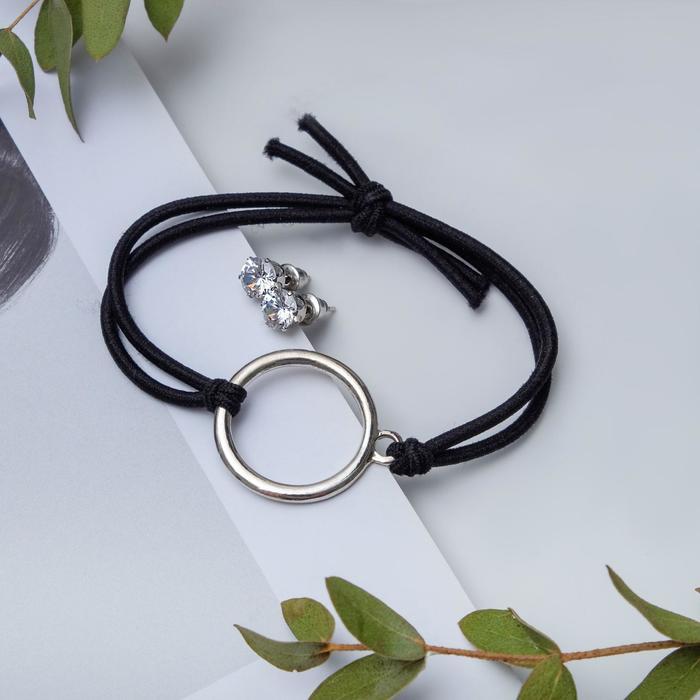 """Набор 2 предмета: браслет, пуссеты """"Модерн"""" круг, цвет чёрный в серебре"""