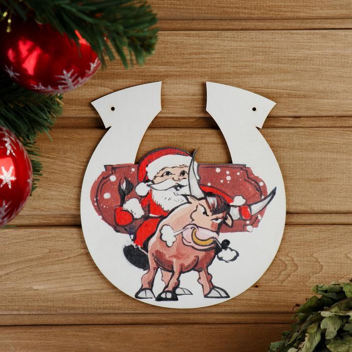 """Табличка для бани """"Подкова Символ года 2021. Санта на быке"""", 20?18 см"""