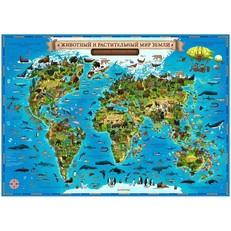 """Карта мира для детей """"Животный и растительный мир Земли"""" Globen, 1010*690мм, интерактивная, с ламин."""