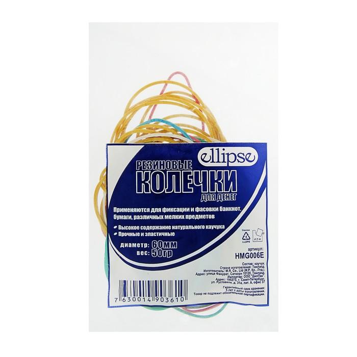 Банковская резинка 60 мм, 50 г, Ellipse, цветная, в пакете с европодвесом