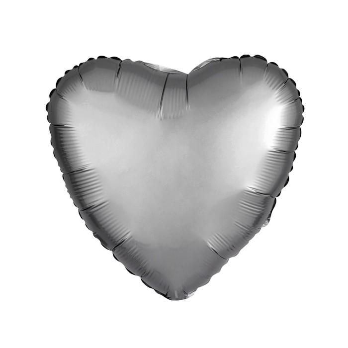 """Шар фольгированный 5"""" «Сердце» с клапаном, матовый, цвет серый"""