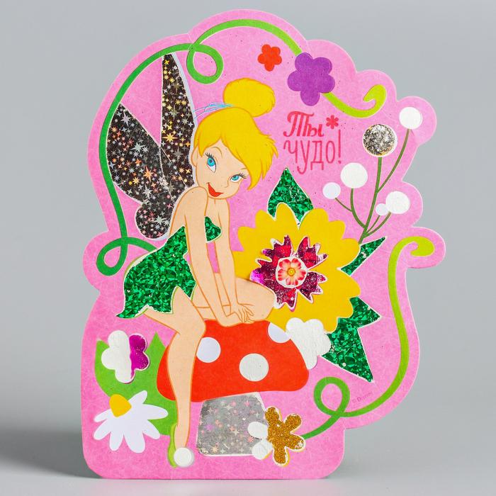 """Фреска цветной фольгой """"Феи: Динь-динь"""", стека, блестки 2 гр, БОНУС: наклейки, А5"""
