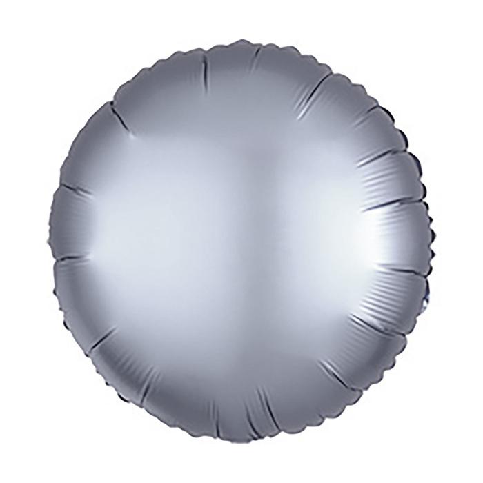 """Шар фольгированный 5"""" «Круг» с клапаном, матовый, цвет серый"""