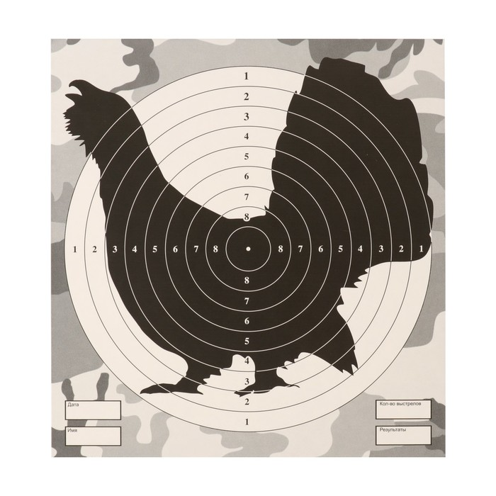 """Мишень """"Глухарь"""" для стрельбы из пневматического  оружия,14 х14 см,дистанция 10 метров"""