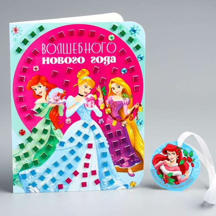 """Аппликация на открытке """"Волшебного Нового Года"""" Принцессы, стразы"""