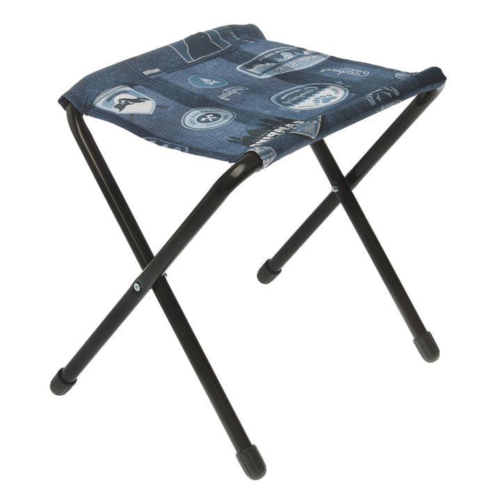 Стул дачный складной ДС1, 36 х 30 х 36 см, джинс