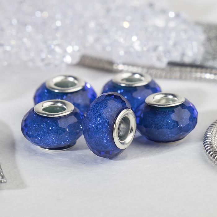 """Бусина """"Гранёная льдинка"""" с блёстками, цвет синий в серебре"""