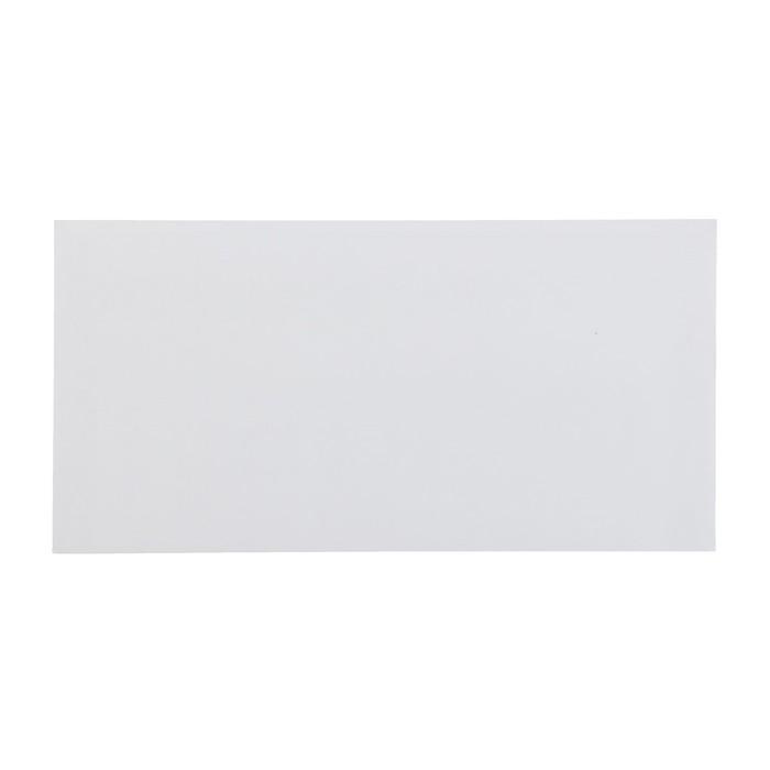Конверт Е65 110x220 мм, чистый, без окна, клей, без запечатки, 80 г/м?, в упаковке 1000 шт.