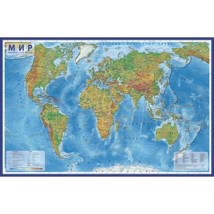 Интерактивная карта Мира физическая, 60 x 40 см, 1:49 млн