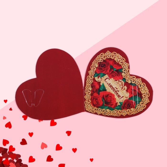 Открытка?валентинка «Ты?лучшая часть моей жизни», 8 ? 7 см