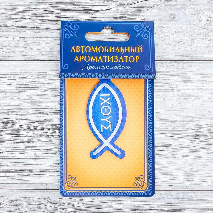 """Ароматизатор бумажный """"Рыба"""", 3,2 х 7 см"""