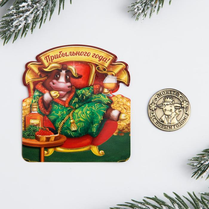 Монета «Богатой жизни», d=2,5 см