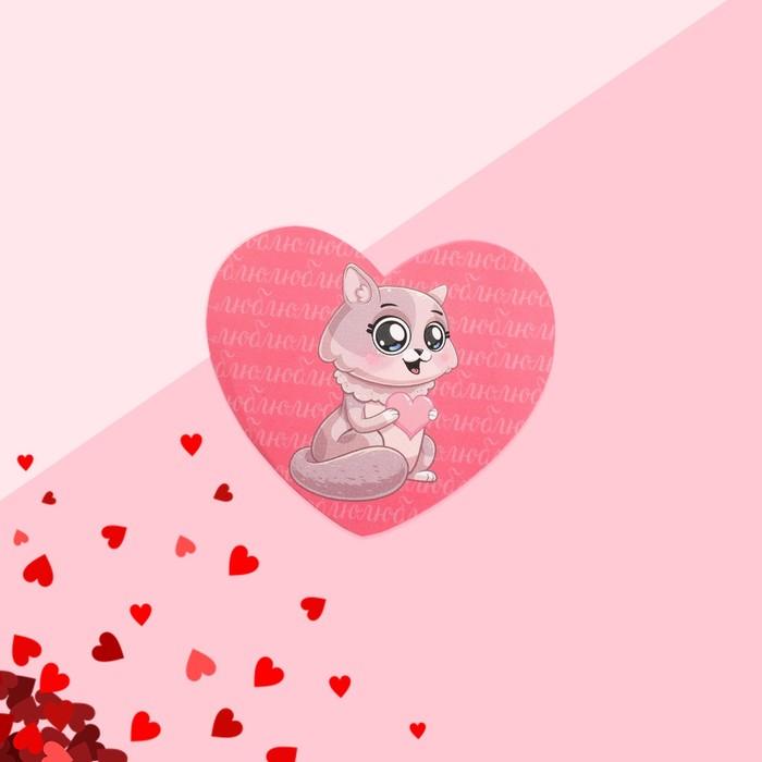 """Открытка-валентинка """"Люблюлюблюлюблю"""" котик, 7,1 x 6,1 см"""