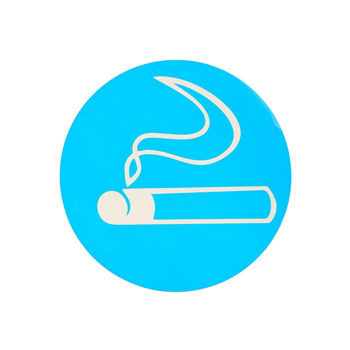 """Наклейка указатель """"Зона для курения"""", 18*18 см, цвет синий"""