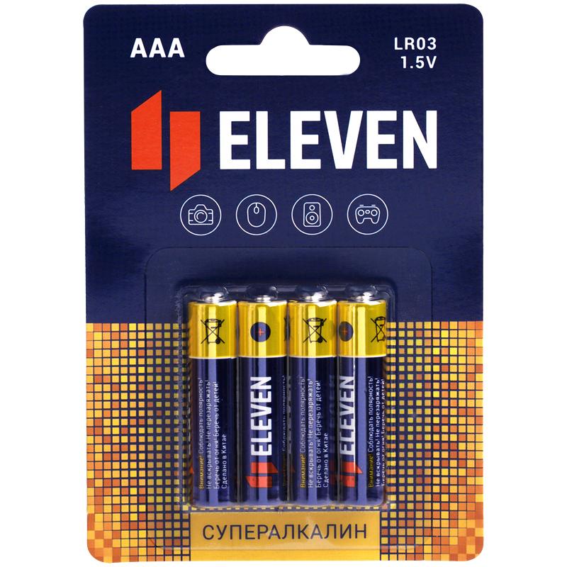 Батарейка Eleven SUPER AAA (LR03) алкалиновая, BC4