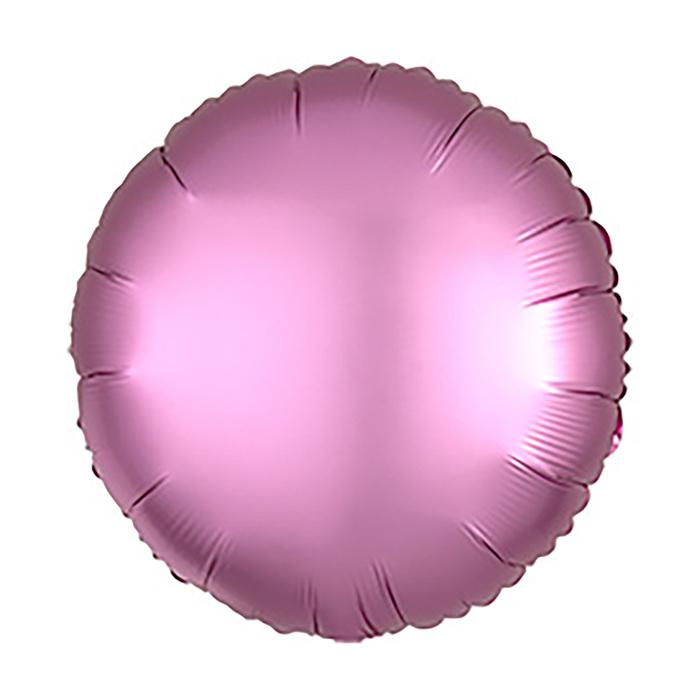 """Шар фольгированный 5"""" «Круг» с клапаном, матовый, цвет розовый"""