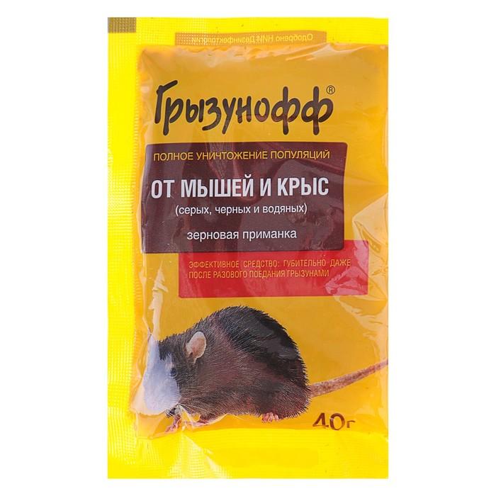 Зерновая приманка Грызунофф, 40 г