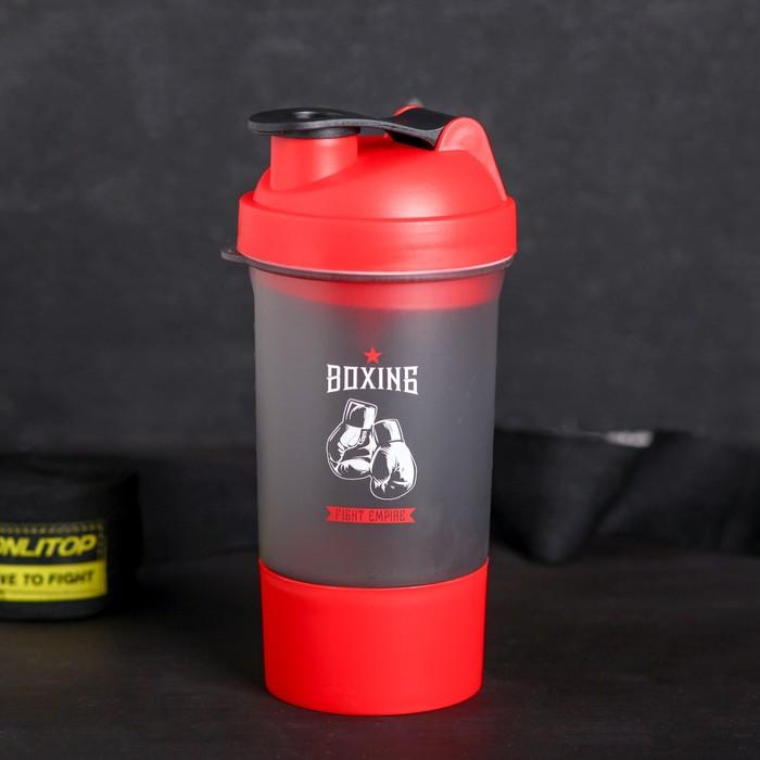 Шейкер спортивный «Бокс», с чашей под протеин, 500 мл
