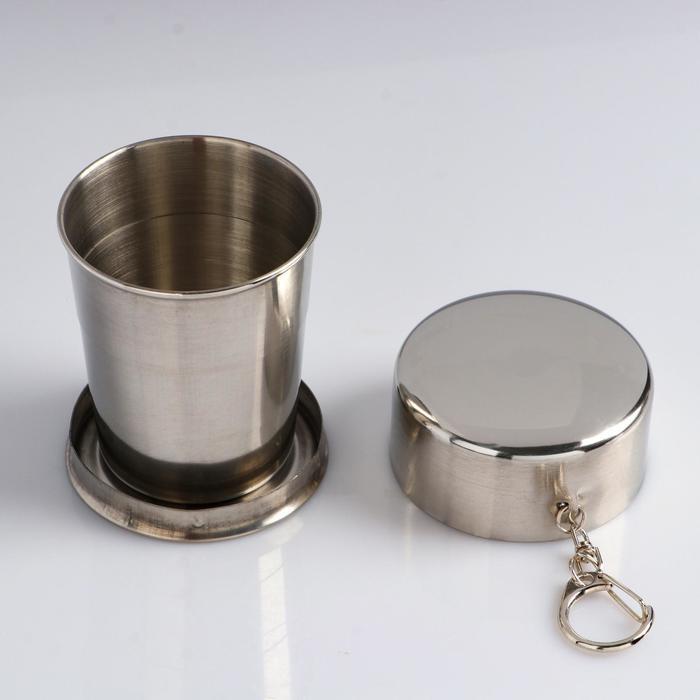 """Складной стакан """"Аларо"""" с карабином 100 мл, d=5 см"""