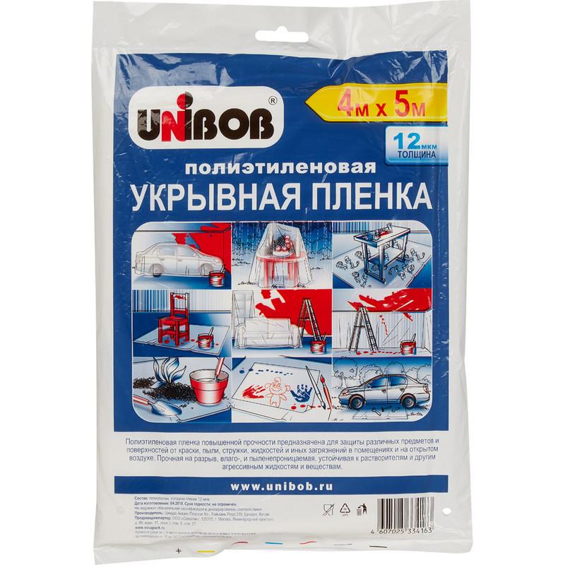 Пленка укрывная 4м х 5м 12мкм UNIBOB