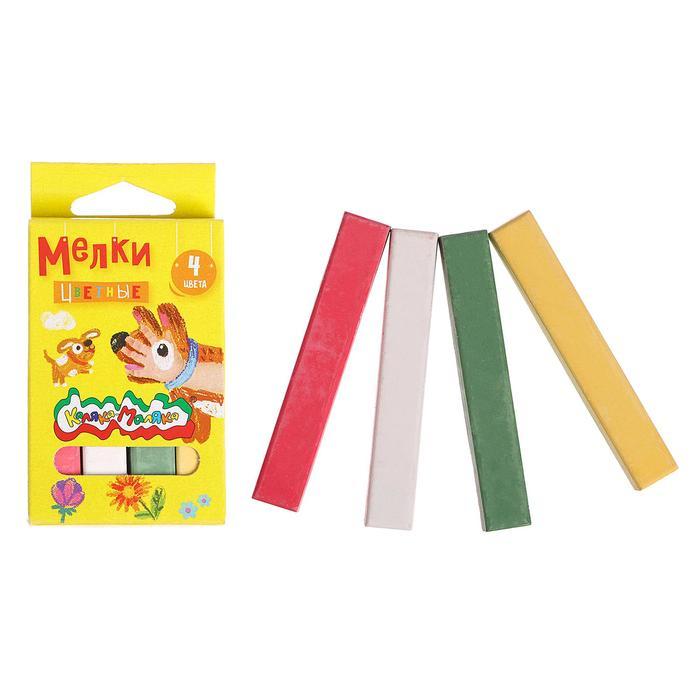 Мелки цветные в наборе 4 штуки, «Каляка-Маляка» квадратные