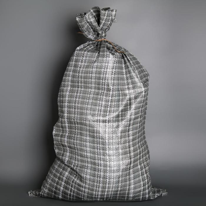 Мешок полипропиленовый 55?105 см, цвет серый