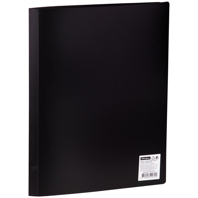 Папка с 10 вкладышами OfficeSpace, 9мм, 400мкм, черная