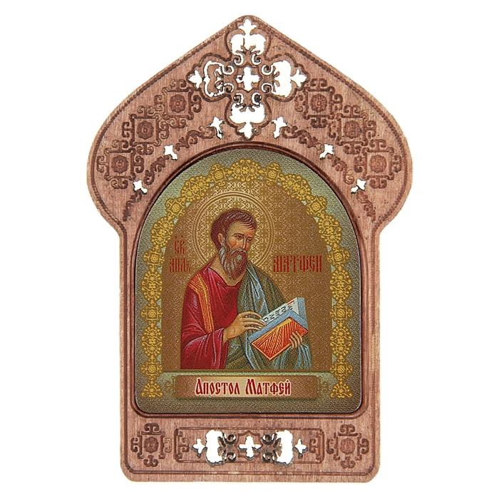"""Икона """"Апостол Матфей"""". Помощь и защита работников экономической сферы"""