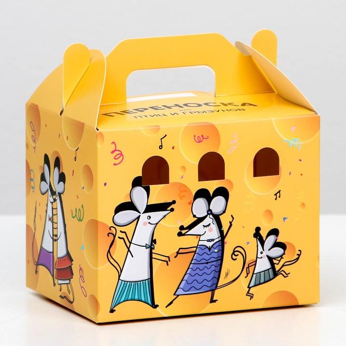 """Переноска """"Пижон"""" для птиц и грызунов, картонная, сыр, маленькая, 12,5 х 10 х 10 см"""