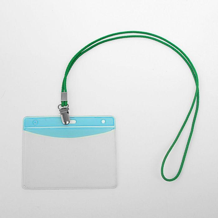 Шнур для бейджа, 2 мм х 80 см, с металлической прищепкой, зелёный