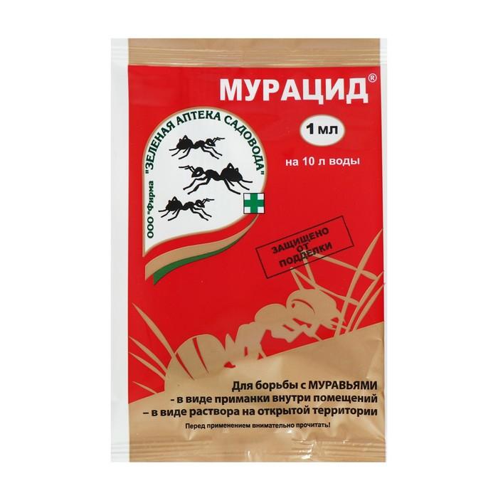 Средство от муравьев Мурацид, ампула, 1 мл